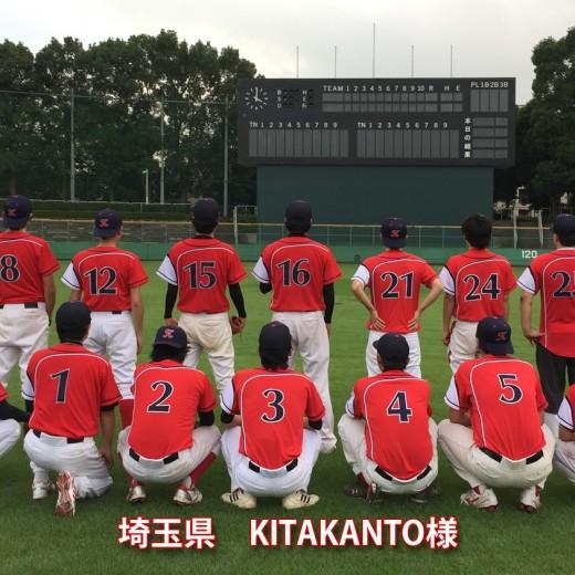 職場の野球好きがなんとなく集まった集団からいつの間にかに本気モードになってました